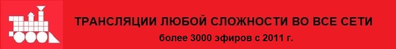 Онлайн-конференция ПРИМЕР 10 июня, 12:00
